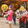 ワンコインで芸人と会える!?大阪でお笑いライブを見てきた