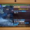 MHXX攻略:集会酒場G★3『氷海のすばらしい氷』 オフライン(ソロ)でクリアー