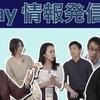 eBayとトレカのコラボ動画!?【eBay情報発信局】配信開始!!
