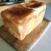 キタノカオリ100%の食パン!