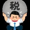 【宮崎哲弥】増税派ばかりの野党に呆れ果てる