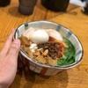 ラーメン食べ歩き 麺屋さん田(京都・西院)