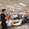6/30 週刊メドレー 〜2017年も半分が終了!〜