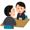 【2020年】家庭教師って本当に必要?僕の経験【記事まとめ】