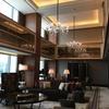【高級ホテル】ラグジュアリーホテル概論!(国内版)