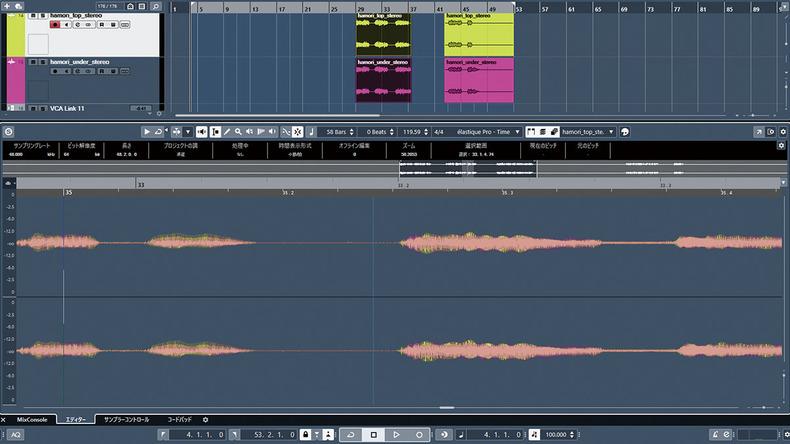 音楽制作時の悩みをサポートするCubase Pro 11の便利な機能&Tips|解説:kors k
