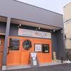 【オススメ5店】日立・ひたちなか(茨城)にあるフレンチが人気のお店