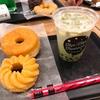ミスタードーナツ『タピオカ 抹茶ミルク』(ドーナツ2軒目)(タピオカ2軒目)