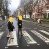 【アビイ・ロードには気をつけろ⁈】ビートルズで有名なアビイ・ロードに写真を撮りに行ったら、ドラッグの売人に声をかけられて警察に助けられた話