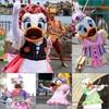 Happy Birthday Daisy♡
