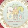 【3DS版ドラゴンクエスト3プレイ日記最終回】裏ボスしんりゅうを倒しに行ってみたいと思います ╭( ・ㅂ・)و̑ グッ