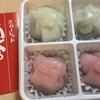 滋賀県のフォロワーさんからスカーレットうずくまるを頂戴しました。