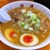 【今週のラーメン461】 純連 東京店 (東京・高田馬場) 味玉みそ