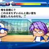 【選手作成】サクスペ「強化あかつき高校 投手作成⑧センス○厳選作業きちゅい」