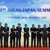 南シナ海判決、触れず…ASEAN会議議長声明