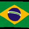 【ブラジルトリビア】ブラジルについて多分あなたが知らない30のこと