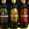 その115 イタリアのビール①