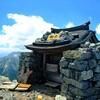 【登山】夏休み!お盆と台風を避けて剱岳へ 後編(北アルプス)