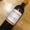 VINA POMALを飲んだ。赤ワイン コストコ スペイン産