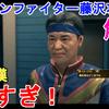 【龍が如く7】ドラゴンカート ドラゴンファイター藤沢攻略法解説!最速の漢を倒して、最強のマシン、ライジングドラゴンをゲットしよう!Yakuza7 Dragonkart Gameplay【ゲーム実況/ゆっくり実況】