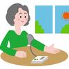 高血圧から脱却!降圧薬はやめられます〜正常値を維持している母