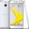 HTC 高精細WQHDディスプレイや1600万画素カメラ搭載のAndroidスマホ「HTC Bolt」を発表 スペックまとめ