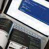 現役エンジニアが選ぶ・Rubyを使った開発業務に役立つ書籍4冊