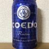 埼玉 COEDO Ruri