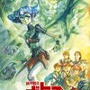 【OVA】感想:アニメ(OVA)「装甲騎兵ボトムズ 幻影篇」第6話(最終話)「インファンティ」(2010年)