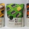【韓国 お土産 商品】(超おすすめ)<bibigo>「ビビゴチップ(비비고 칩)」