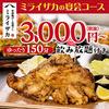 【オススメ5店】新居浜・西条(愛媛)にあるラーメンが人気のお店