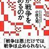 ♣:84─7─日本共産党党是「日米安全保障条約廃棄」と「天皇制度廃絶」。共産主義の5%支配理論。〜No.486No.487No.489  @