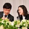 山里亮太と蒼井優が結婚!!とにかく心から祝福するブログ!!