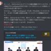 妄想:  スクラムフェス大阪のセッションドラフト会議がとても楽しかった。