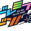 クイズ!ドレミファドン!2019ドラマ出演者SP全歌名曲名リスト