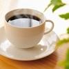 寝起きにコーヒーを飲む習慣があるとカフェインの覚醒効果が低下してしまう!?コルチゾールが原因!?