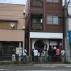 【押上付近の絶品ラーメン】竹末東京Premium に行ってみた