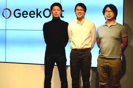 農業、製造業、ITサービスの立場から語る画像認識の研究開発 ── GeekOutナイトレポート