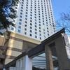 【宿泊体験記】シドニーマリオットホテル(お部屋のアップグレード方法)