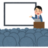 私立入試説明会の重要性
