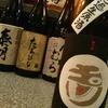 最強の山廃純米酒『玉川』