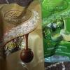輸入菓子:リンツリンドール(ミルク・ホワイト・エキストラビター・抹茶・ストロベリー・ヘーゼルナッツ)