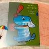 角川文庫カドフェスの季節、今年のプレゼントはファイル  「ナツイチ」はしおり