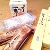 最高のサービス/長野のお菓子たち