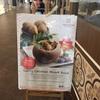 プラナカン料理とブギスストリート