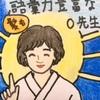 稽古日記~演武会 article10