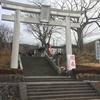 【栃木】おすすめスポットシリーズ③ 「那須温泉(ゆぜん)神社」
