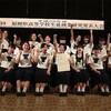 糸島市との取組が福岡県1位に!