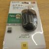 エレコム 無線LEDマウス M-IR07DRSBK 安くて静音なのがメリット