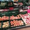 スーパーマーケット、ドイツと日本の違い